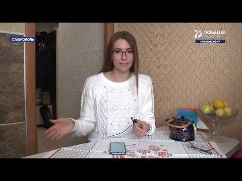 Новости Ставропольского края. Своё ТВ. Выпуск от 14.02.2020, 19:30
