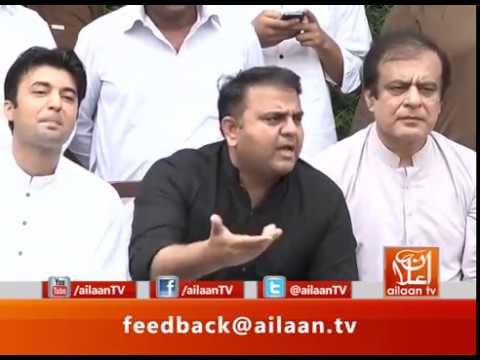 PTI Press Conference 22 July 2017 @PTIofficial