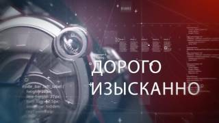 Диктор Владимир Еремин - Озвучка Ваших Проектов(, 2017-02-05T19:20:55.000Z)