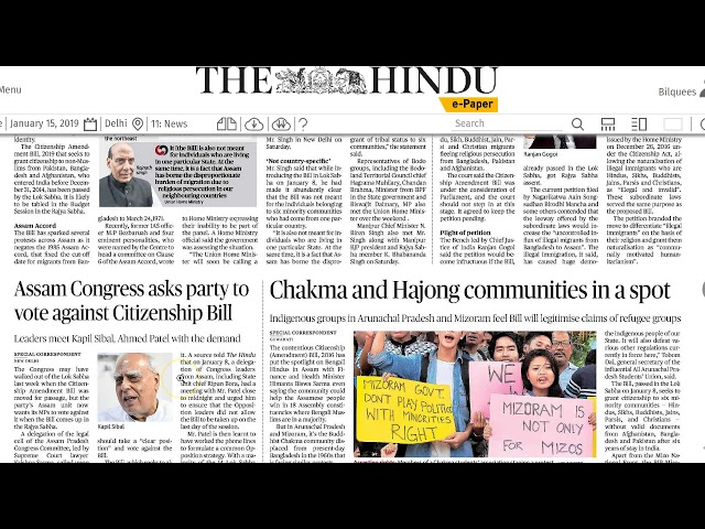 15 January 2019 Current Affairs The Hindu  Important Headlines  by Mrs Bilquees Khatri