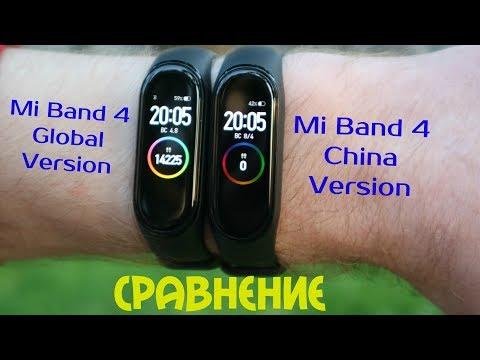 Сравнение: Mi Band 4 Global Version VS. Mi Band 4 China Version. Какая между ними разница?