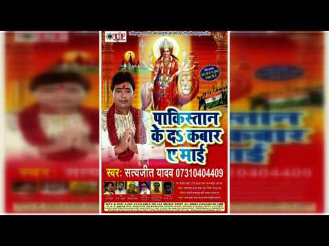 दुर्गा पूजा देखल जाइ DJ डांस कैल जाइ @ Durga Puja Dekhal Jai || Satyajeet Yadev | New Devi Geet ||