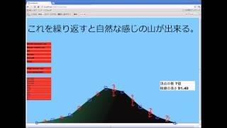 車に2次元人を乗せて山の上を走る。 ニコニコ動画版 https://www.nicovideo.jp/watch/sm17687686 このアプリはニコニコで遊べる ...