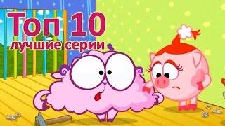 Смешарики 2D лучшее - Все серии подряд. 5 сезон | Мультфильмы для детей и взрослых