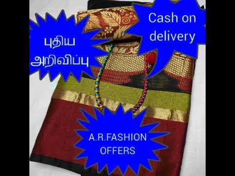 Starting new wholesale saree business/ A.R.FASHION group Surat saree collections low price/Tamil