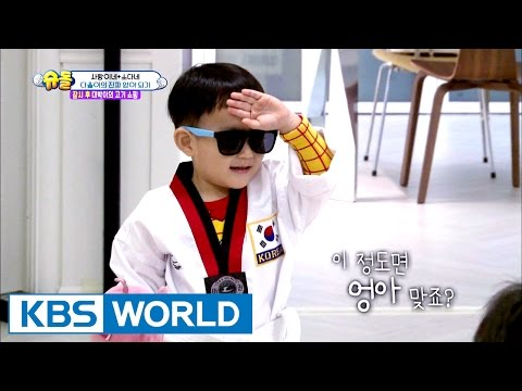 SoDa siblings' house-Daeul's journey of becoming a real big boy [The Return of Superman/2016.11.27]