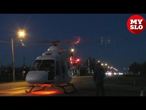 Из-за посадки медицинского вертолета в Тульской области перекрыли трассу «Крым»