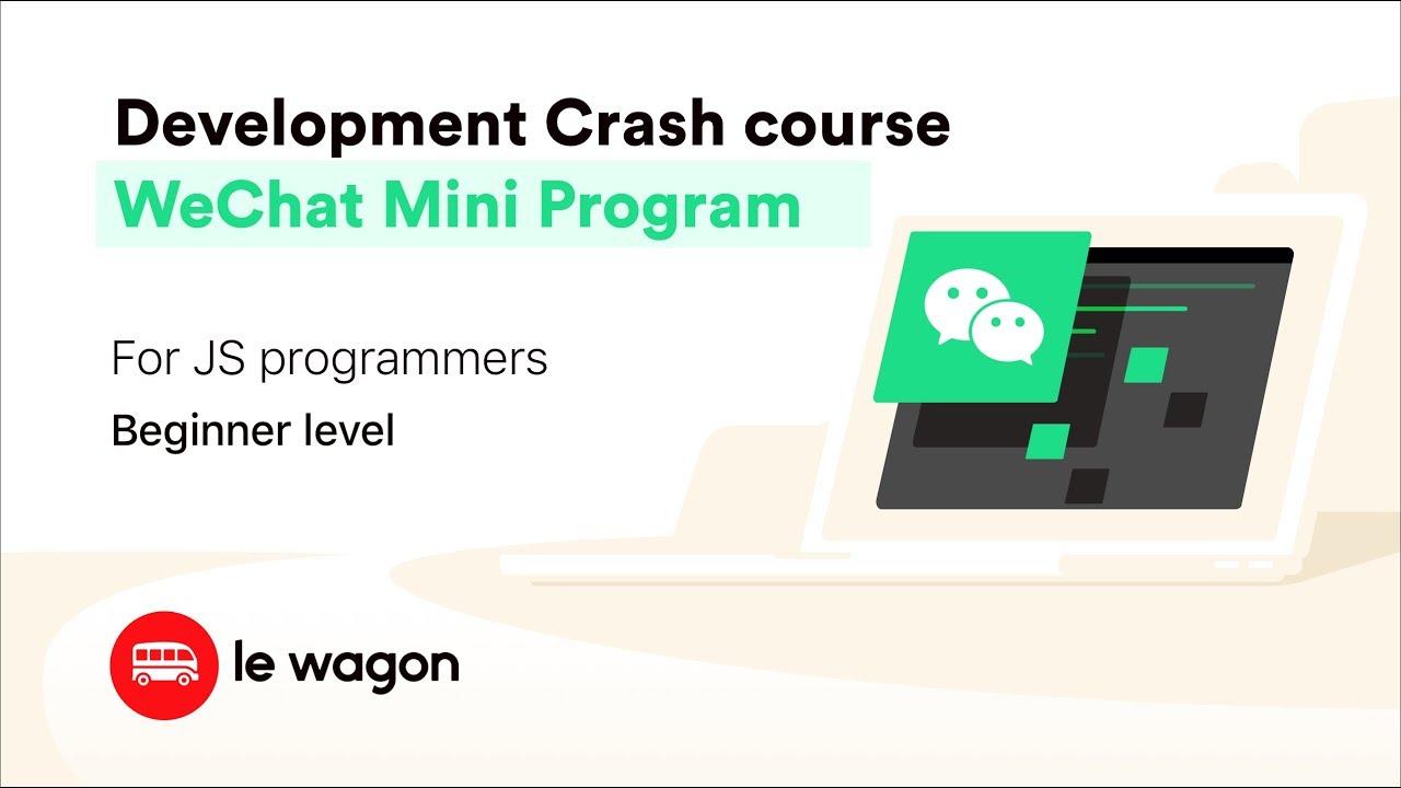 First steps to WeChat Mini Program Development | WeChat Wiki
