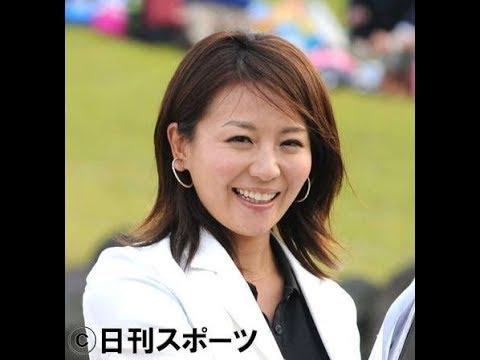 元テレ東大橋未歩アナ、雨宮塔子らの事務所に所属へ(日刊スポーツ)
