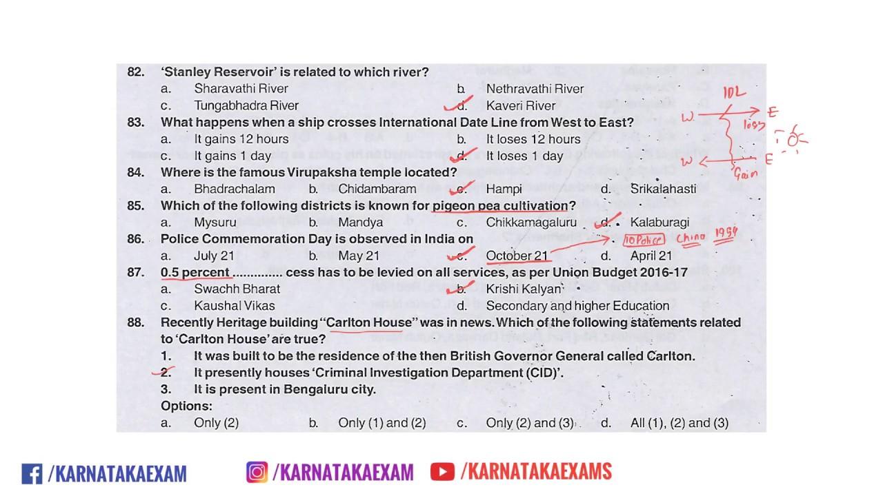 Karnataka Sub Inspector Question Papers Pdf