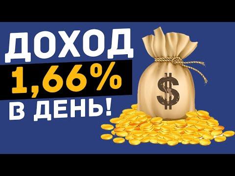 Проект subservrent зарабатывай 1,66% в день? Честный отзыв