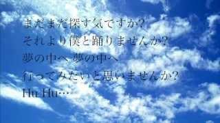 松坂桃李さん主演の ドラマ「視覚探偵 日暮旅人」の主題歌です。 新たな...