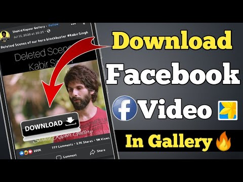 Facebook video download kaise kare   How to download facebook video