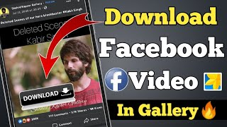 Facebook video download kaise kare | How to download facebook video screenshot 4
