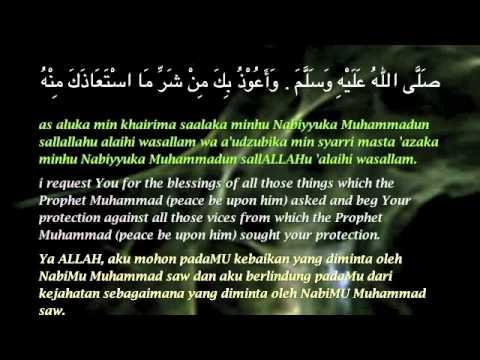 Doa Thawaf / Tawaf Dua 5 Part 5 Of 21