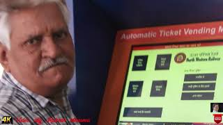 UTS अनारक्षित टिकट प्रणाली Mobile Ticketing App- Indian Railways