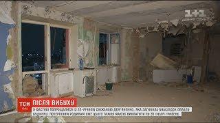 - Мешканці зруйнованих квартир у будинку Фастова намагаються врятувати найцінніші речі