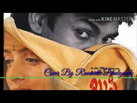Ammaye sannaga cover !! Khushi !! Pawan Kalyan n Bhoomika!! Singing !! Karaoke!!
