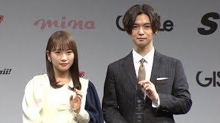 千葉雄大と川栄李奈が、「HAIR OF THE YEAR 3<タレント部...