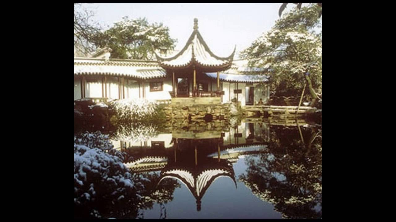 Chinese garden design ideas - YouTube