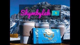 Чимбулак Медео сколько дней стоит провести в Казахстане Горы снег природа Алматы