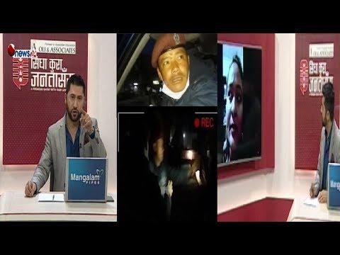 सिधाकुरा टिम माथि प्रहरीको हातपात | अस्ट्रेलियामा फेरी अर्को कलेजका सैयों नेपाली बिद्यार्थी समस्यामा