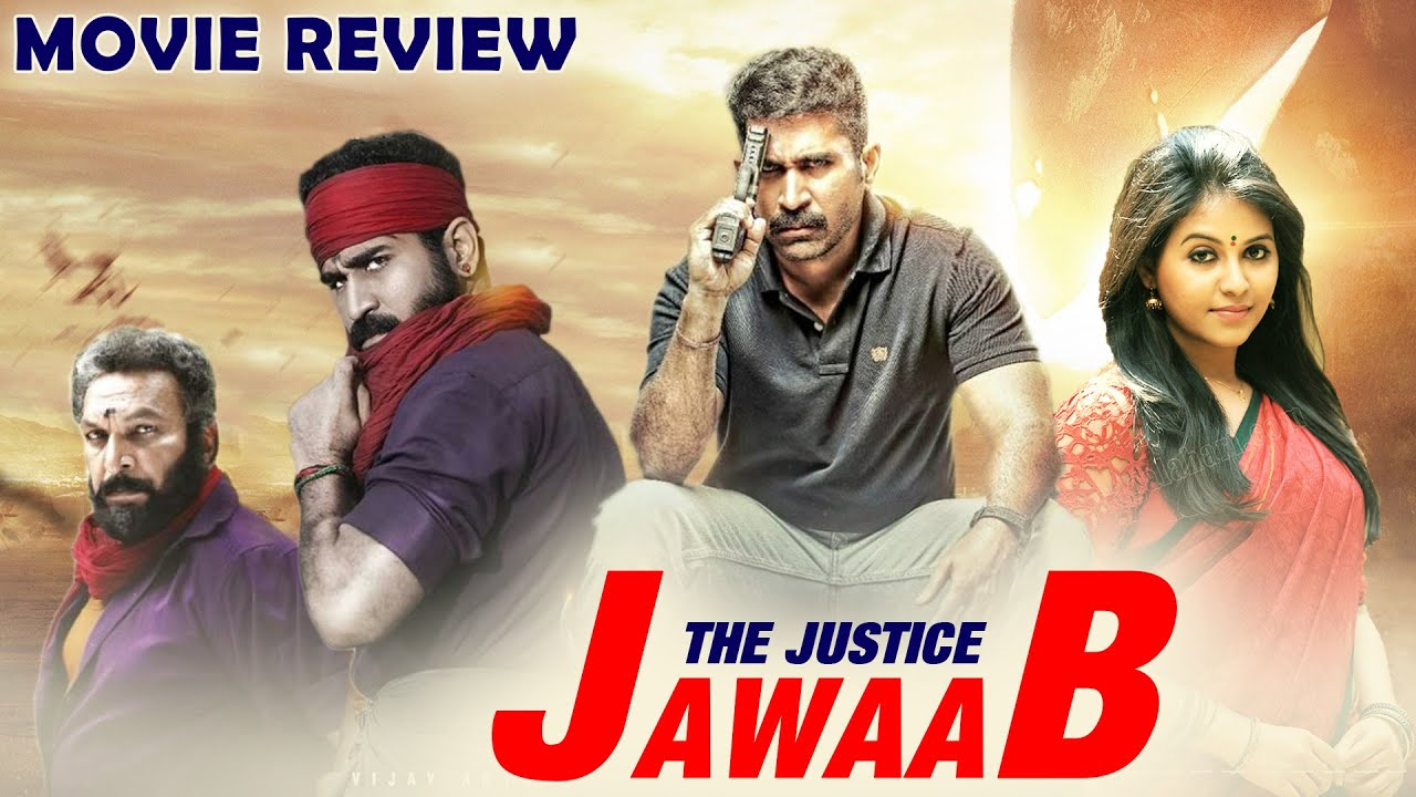 Jawaab The Justice (Kaali) Hindi Dubbed Movie Review | Vijay Antony, Anjali | South Movies Review