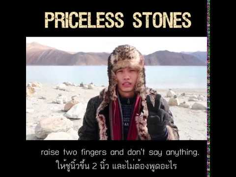 【日本語字幕選択可】Priceless Stones 人生の価値