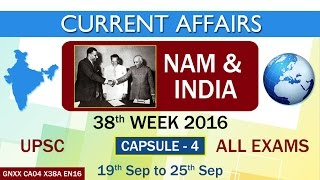 current affairs nam india capsule 4 of 38th week 19th sept to 25th sept of 2016