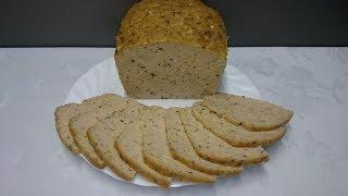 Мясной хлеб на бутерброды. Лучше всякой колбасы!!!