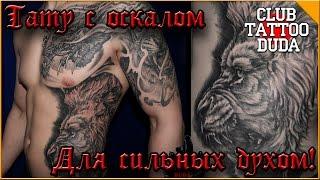 Готов дать отпор - вот значение татуировок с оскалом животного для мужчин! Tattoo Duda