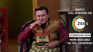 Apur Sangsar - Episode 16  - March 2, 2017 - Webisode