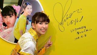 人気アイドルグループ「ももいろクローバーZ」の結成10周年記念展「...