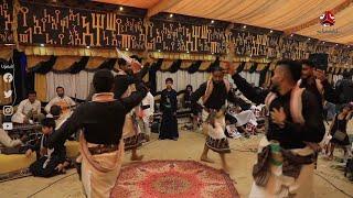 حبا للعريس ... شباب يرقصون برعة السلام على انغام غنائية يمنية مميزة