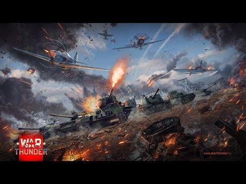 СТРИМ ПО - WAR THUNDER №1
