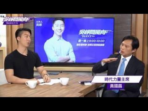 Yahoo! Company Profile class presentation video