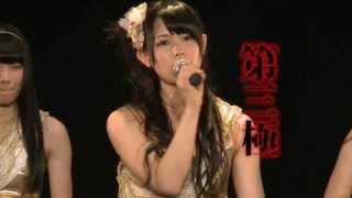 竹内舞VS松井玲奈 まだまだ熱い内の7月の中旬ぐらいにはアップしたかっ...