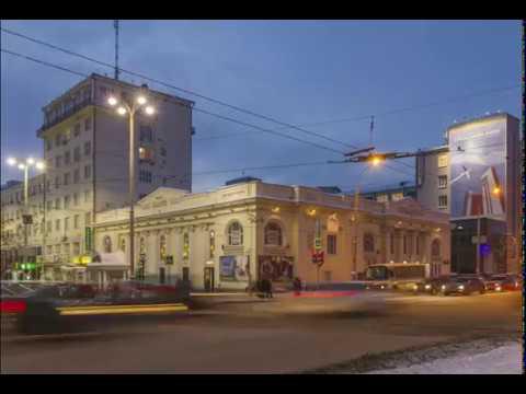 кинотеатр Колизей 27.11.2016 г. Екатеринбург