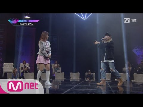 """[UNPRETTY RAPSTAR3]""""You only beat me with one, Unpretty!"""" Jeon So Yeon vs Coolkid @Diss Battle EP.04"""