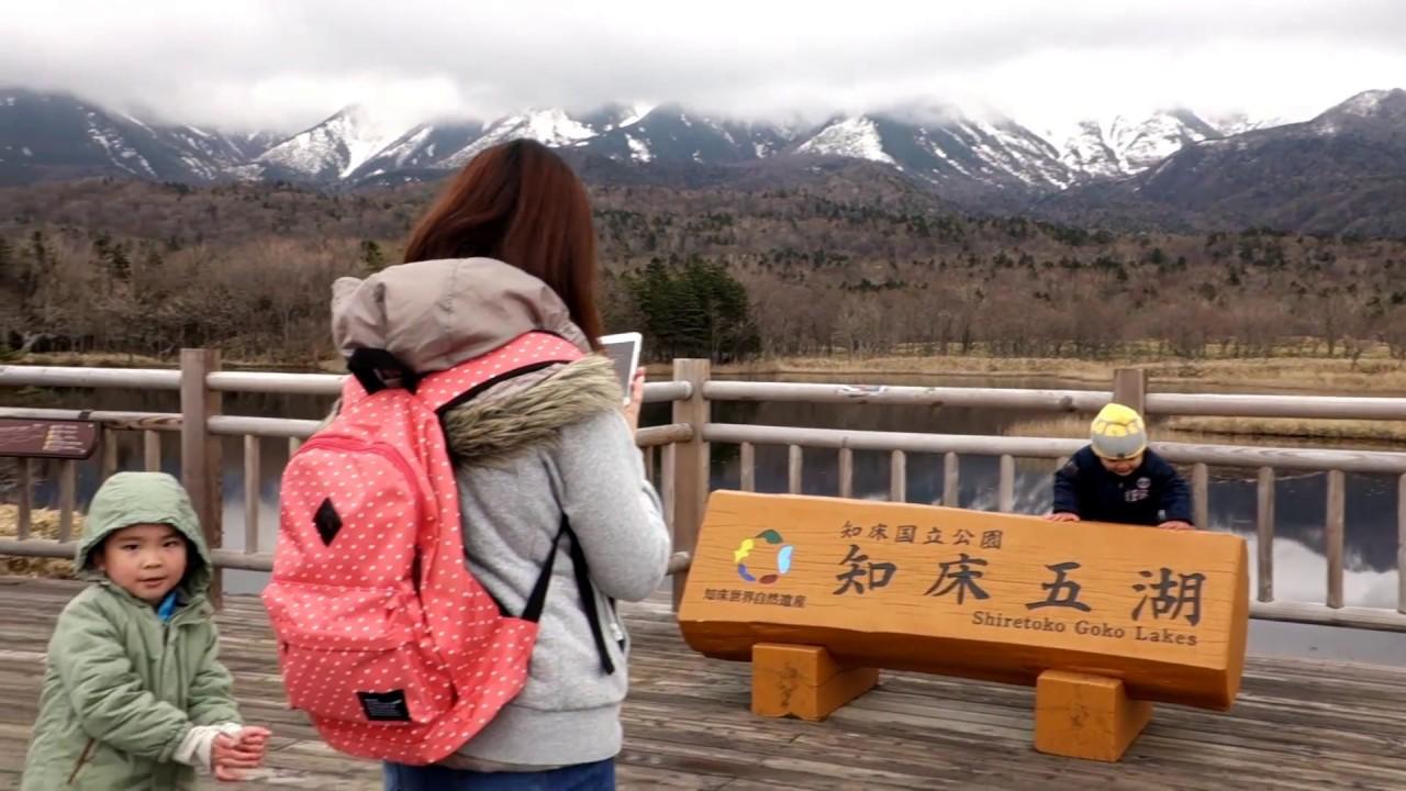 2017北海道自駕遊day7-1 知床五湖 - YouTube