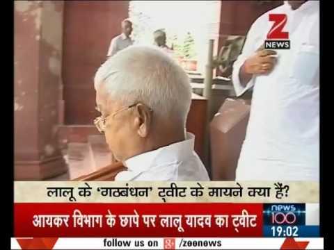 Is JDU-RJD alliance over? Lalu Yadav congratulates BJP on 'new alliance partner'