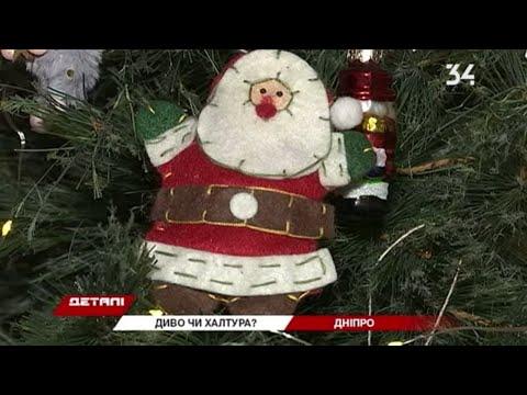 Стоит ли вызывать домой Деда Мороза и Снегурочку по объявлению?