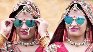 Rajasthani DJ Song 2019 , DJ रा धमीङा , Nisha Soni , Latest Rajasthani Song 2019
