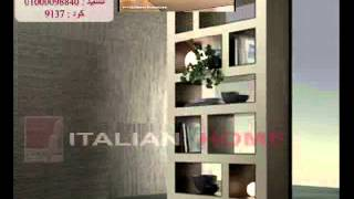 Cataloge Wooden Accessories Modern For Walls 2014 - 2015 Catalogs Of Modern Italian Home  Furniture