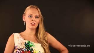 Олеся Бословяк: Жители Крыма рады в России
