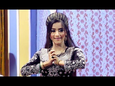 Momal Khan - Jali Dar Kmeezan - Babar Thethar - Zafar Production Official