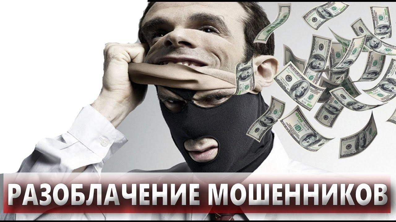 Строительные мошенники ООО СК