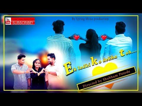 Ek Ladki Ko Dekha Toh Aisa Laga |Spring Shine production |Darshan Raval |Rajkumar Rao |Sonam kapoor Mp3