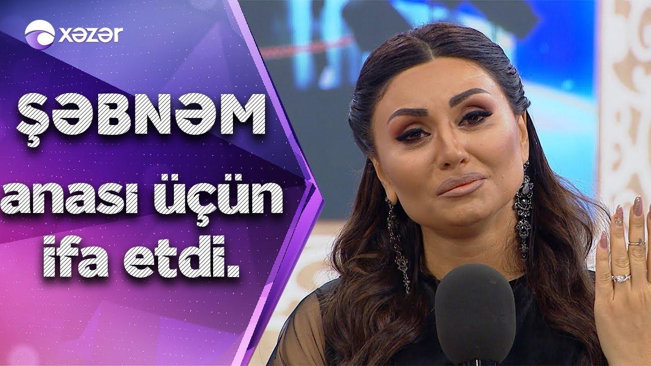 Şəbnəm Tovuzlu - Hardasan (Official Audio)