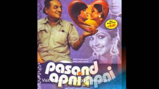 Collection / List of Bollywood Movie Names Released (1983)